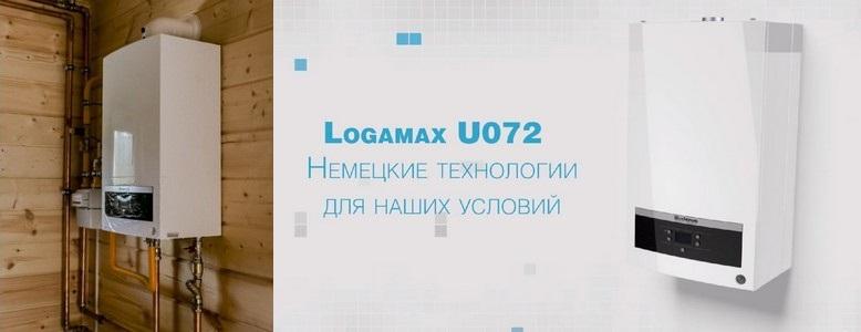 buderus logalux u072 немецкие технологии для наших условий
