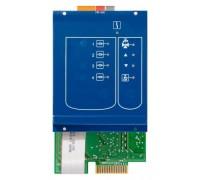 Функциональный модуль Buderus FM458