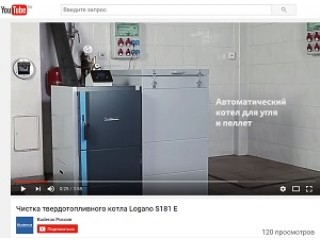 Доступны YouTube-ролики по инновационному твердотопливному котлу