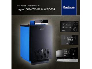 Обзор котлов Buderus Logano G124WS и G234