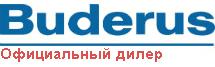 Интернет магазин отопительных котлов Buderus